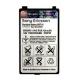 Sony Ericsson Batterij BST-35 SWAP