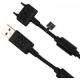 Sony Ericsson USB Data Kabel DCU-65