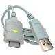 Samsung USB Data Kabel PCB113BSE