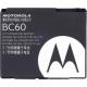 Motorola Batterij BC60 (820mAh) SWAP