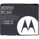 Motorola Batterij BC60 (850mAh) SWAP