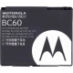 Motorola Batterij BC60 (880mAh) SWAP