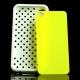 Hard Case Perforated Geel (3-in-1) voor iPhone 4/ 4S