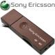 Sony Ericsson M2 USB Geheugenkaartlezer CCR-60 Bruin