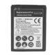 Batterij voor Samsung N7000 Galaxy Note (net als EB615268VU)