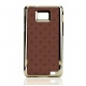 DS.Styles Hard Case Metallic Vela Coffee Bruin voor Samsung i9100 Galaxy S II